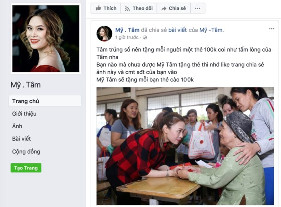Cẩn trọng các fanpage lừa đảo trên Facebook - 2