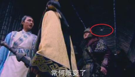 Phì cười với những hạt sạn trong phim cổ trang Trung Quốc - 6