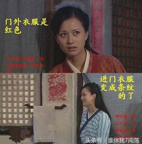 Phì cười với những hạt sạn trong phim cổ trang Trung Quốc - 9