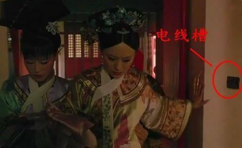 Phì cười với những hạt sạn trong phim cổ trang Trung Quốc - 11