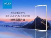 Lộ thông số của smartphone tầm trung Vivo X20