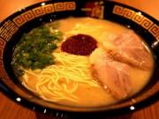 Đi du lịch Nhật Bản, đừng quên ghé quán mì độc nhất vô nhị này