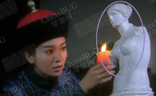 """""""Tân Hoàn Châu cách cách"""" quá nhiều lỗi phim ngớ ngẩn - 10"""