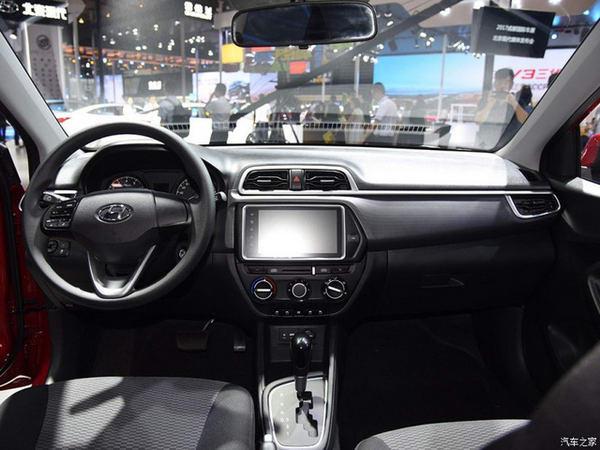 Hyundai Accent 2018 rút gọn chỉ có giá 172 triệu đồng - 2