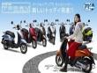 """Honda Today 50cc: Tay ga nhẹ nhàng cho  """" cậu ấm cô chiêu """""""