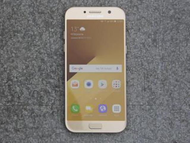 Phát hiện Samsung Galaxy A5 2018 sử dụng chip Exynos 7885