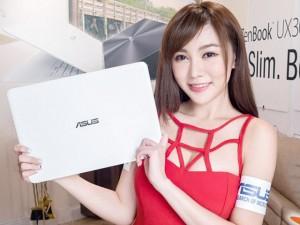 Thời trang Hi-tech - Những mỹ nữ rạng ngời bên laptop