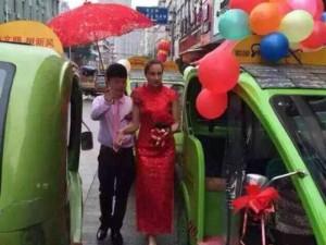 Bạn trẻ - Cuộc sống - Đám cưới lạ mắt rước dâu bằng dàn xe môi trường