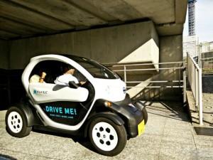 Ô tô - Xe máy - Xe Nissan siêu nhỏ: Giải pháp mới cho tương lai