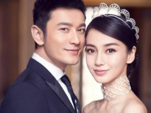 Phim - Ngắm trọn bộ ảnh cưới của Huỳnh Hiểu Minh, Angelababy