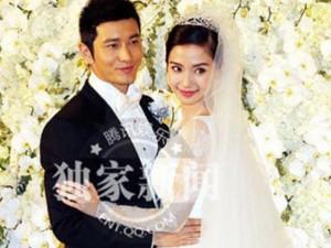 Phim - Những khoảnh khắc đẹp nhất trong đám cưới Huỳnh Hiểu Minh