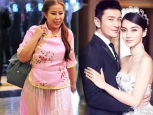 Thời trang - Váy phù dâu trong lễ cưới Angelababy bị chê rẻ tiền