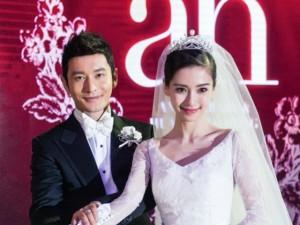 Phim - Gần 6 tỷ lượt theo dõi đám cưới Huỳnh Hiểu Minh qua mạng