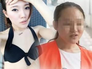 Thời trang - Bắt chân dài bán dâm giá 2 tỷ đồng/3 đêm ở Trung Quốc