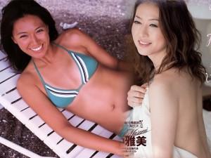 Thể dục thẩm mỹ - 4 mỹ nữ thể thao Nhật Bản gợi cảm không kém mẫu nội y