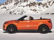 Ô tô - Xe máy - Range Rover Evoque Convertible chính thức lộ diện