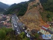 Thế giới - TQ: Đất lở vùi toàn bộ xóm dưới chân núi, 25 người chết