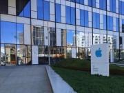 """Dế sắp ra lò - Apple đang """"lặng lẽ"""" phát triển phần cứng 'iPhone 8' ở Israel?"""