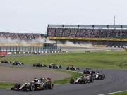 Thể thao - Lịch thi đấu F1: Japanese GP 2016