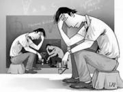 """Sức khỏe đời sống - Vì sao bệnh trầm cảm """"không chừa một ai""""?"""