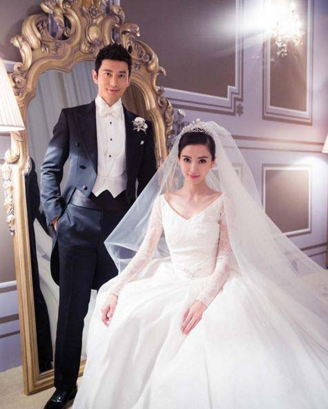 Những mẫu váy cưới đẹp như mơ của sao Hoa ngữ - 11