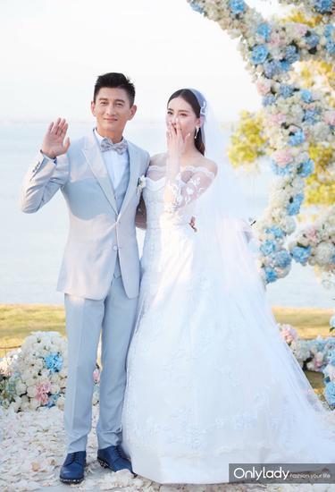 Những mẫu váy cưới đẹp như mơ của sao Hoa ngữ - 15