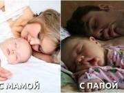 Cười 24H - Sự đối lập giữa bố và mẹ khi chăm sóc trẻ