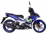 Thế giới xe - Yamaha Y15ZR MotoGP Edition có giá 46,5 triệu đồng