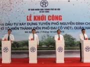 Tin tức trong ngày - Hà Nội xây đường 600m, giá gần 200 tỷ