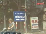 """Tài chính - Bất động sản - Cán bộ phường """"mượn"""" sổ đỏ, dân điêu đứng vì nguy cơ mất nhà"""