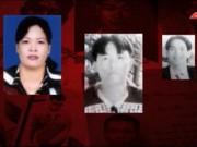 Video An ninh - Lệnh truy nã tội phạm ngày 11.10.2016