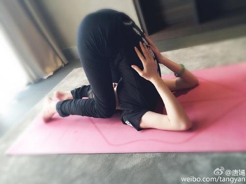 """Nhan sắc trẻ mãi của """"nữ thần Kim Ưng"""" Đường Yên - 5"""
