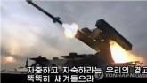 Triều Tiên: Bắn chiến đấu cơ Mỹ dễ hơn đập chết con ruồi