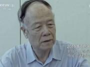 Thế giới - Quan tham TQ bị buộc chường mặt trên truyền hình nhận tội