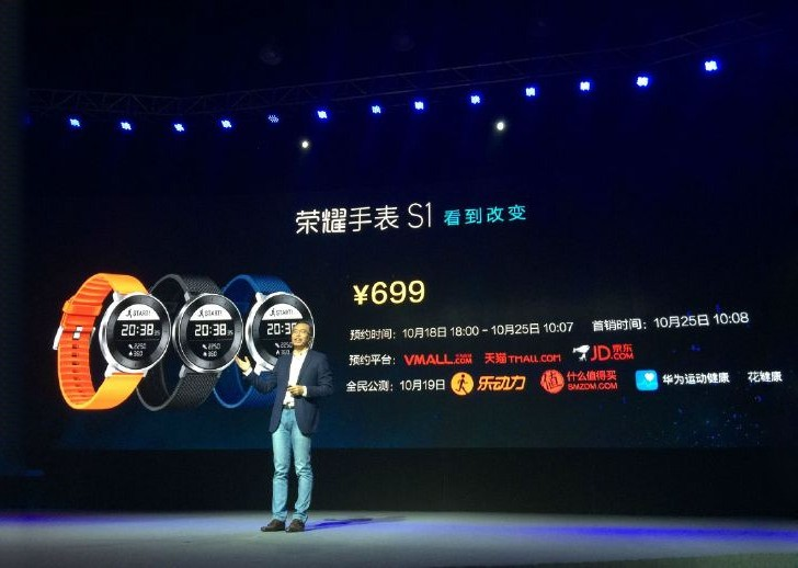Honor trình làng tablet Media Pad 2 và smartwatch Watch S1 - 3