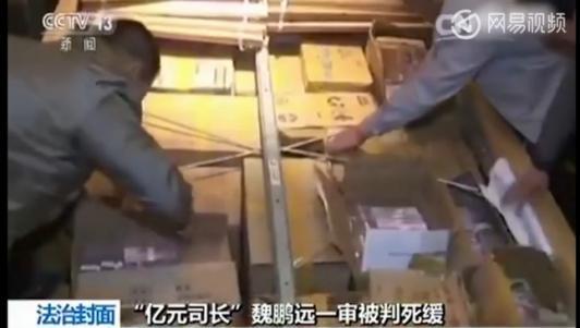 Video tiền chất trong nhà quan tham TQ, đếm cháy cả máy