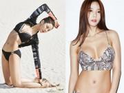 """Làm đẹp - Thân hình """"thần Vệ Nữ"""" của mỹ nhân phòng gym xứ Hàn"""