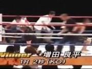 Thể thao - MMA: 2 giây hạ đối thủ, 4 giây sau hỗn chiến CĐV