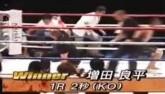 MMA: 2 giây hạ đối thủ, 4 giây sau hỗn chiến CĐV