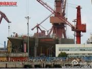 Thế giới - Lộ ảnh chiến hạm tàng hình lớn nhất TQ