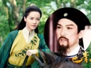 Phim - Bất ngờ với phiên bản nữ đẹp tuyệt sắc của trợ lý Bao Công