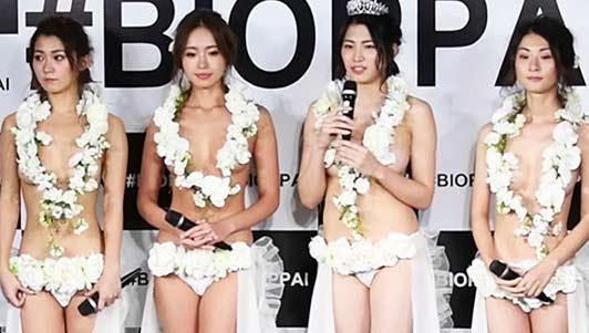 Bất ngờ với cuộc thi Hoa hậu ngực đẹp ở Nhật Bản