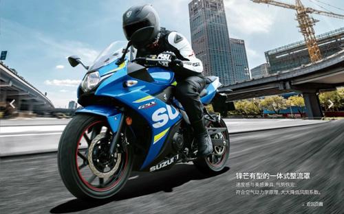 Suzuki GSX-250R chính thức ra mắt, hộp số 6 cấp