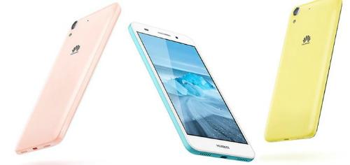 Huawei Y6II: Smartphone giá rẻ, thiết kế sang - 4