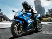 Thế giới xe - Suzuki GSX-250R chính thức ra mắt, hộp số 6 cấp