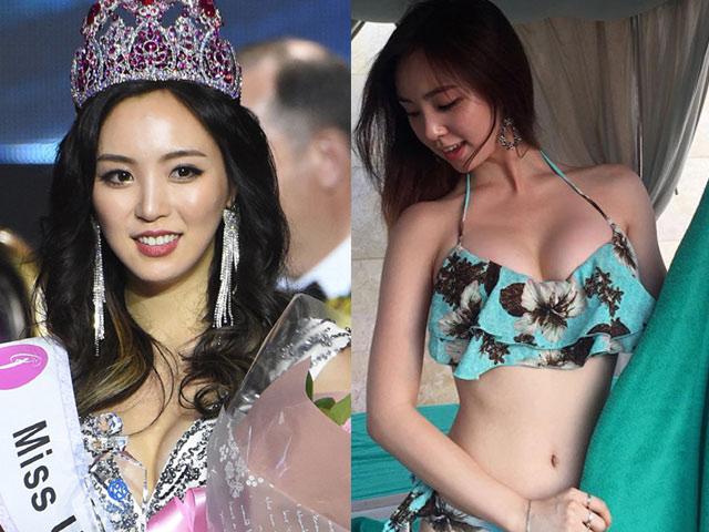 """Dân tình """"phát sốt"""" vì hoa hậu Hoàn vũ Hàn quá """"nóng"""""""