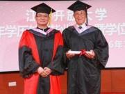 Giáo dục - du học - Người già nhất TQ nhận bằng cử nhân ở tuổi 88