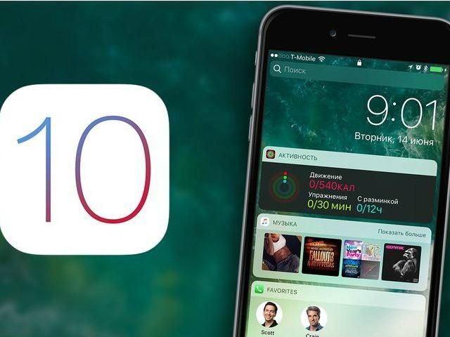 Top 10 thủ thuật cho người dùng iOS 10