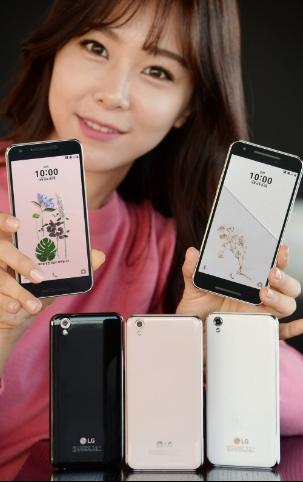 LG tung smartphone LG U giá gần 8 triệu đồng - 2
