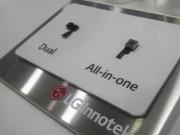 Dế sắp ra lò - LG G6 sẽ dùng cảm biến võng mạc, màn hình 4K